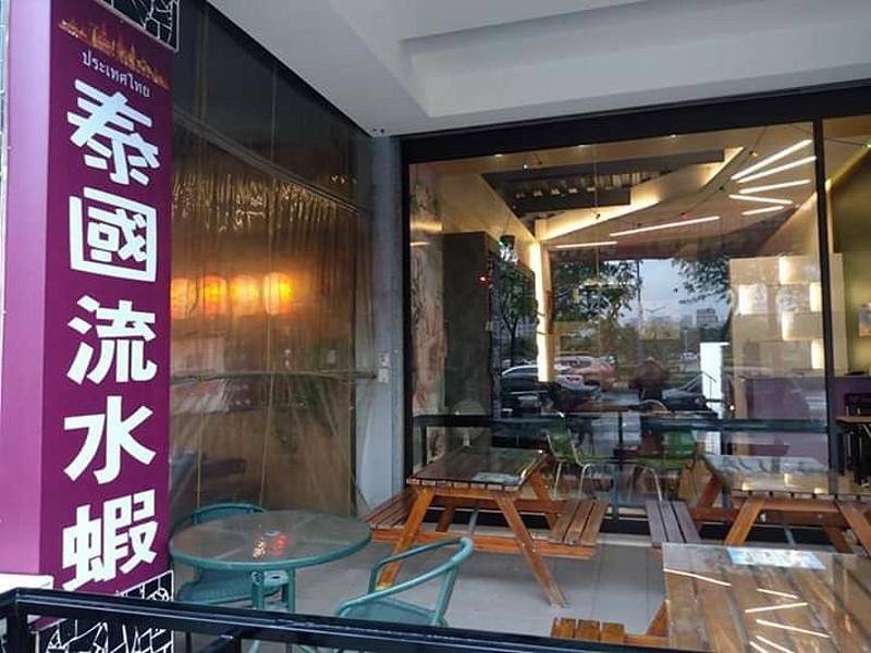 台中大坑餐廳‧客家茶庄